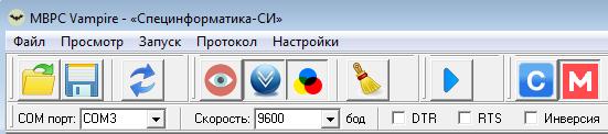 Инструменты управления «MBPC Vampire»