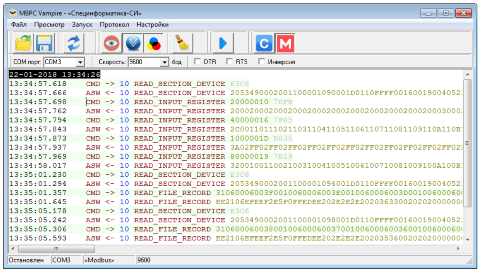 «MBPC Vampire» screen